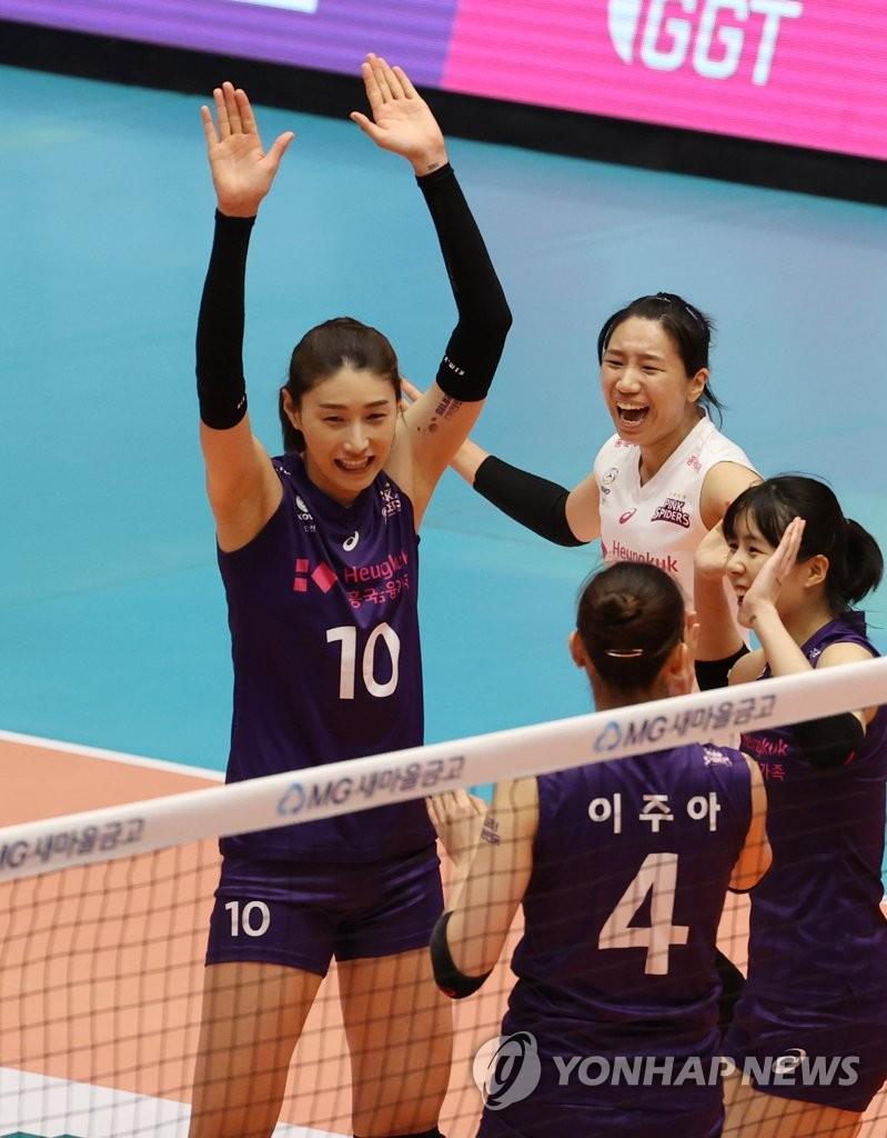 응원 김연경