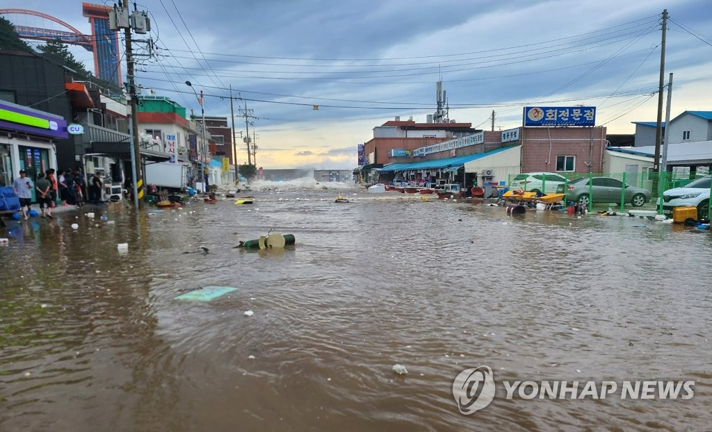 This photo, provided by the office of the eastern coastal city of Samcheok, shows an area near a port flooded from Typhoon Maysak on Sept. 3, 2020. (PHOTO NOT FOR SALE) (Yonhap)