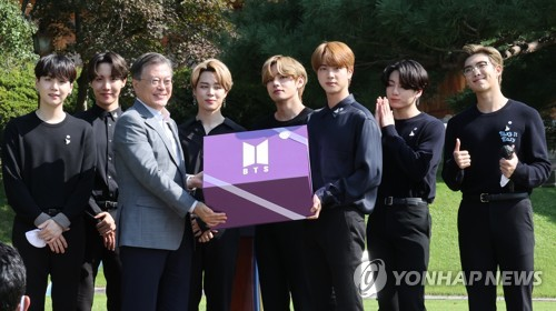BTS delivers 'future gift box' to Moon at Youth Day event