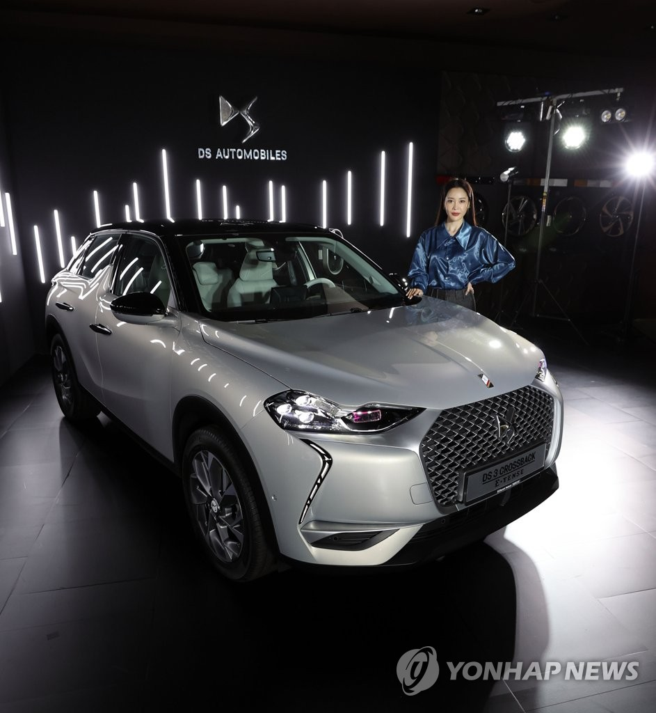 DS Automobiles' electric SUV debuts in S. Korea