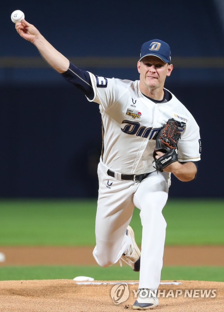 In this file photo from Sept. 23, 2020, Drew Rucinski of the NC Dinos pitches in the top of the first inning of a Korea Baseball Organization regular season game against the Samsung Lions at Changwon NC Park in Changwon, 400 kilometers southeast of Seoul. (Yonhap)