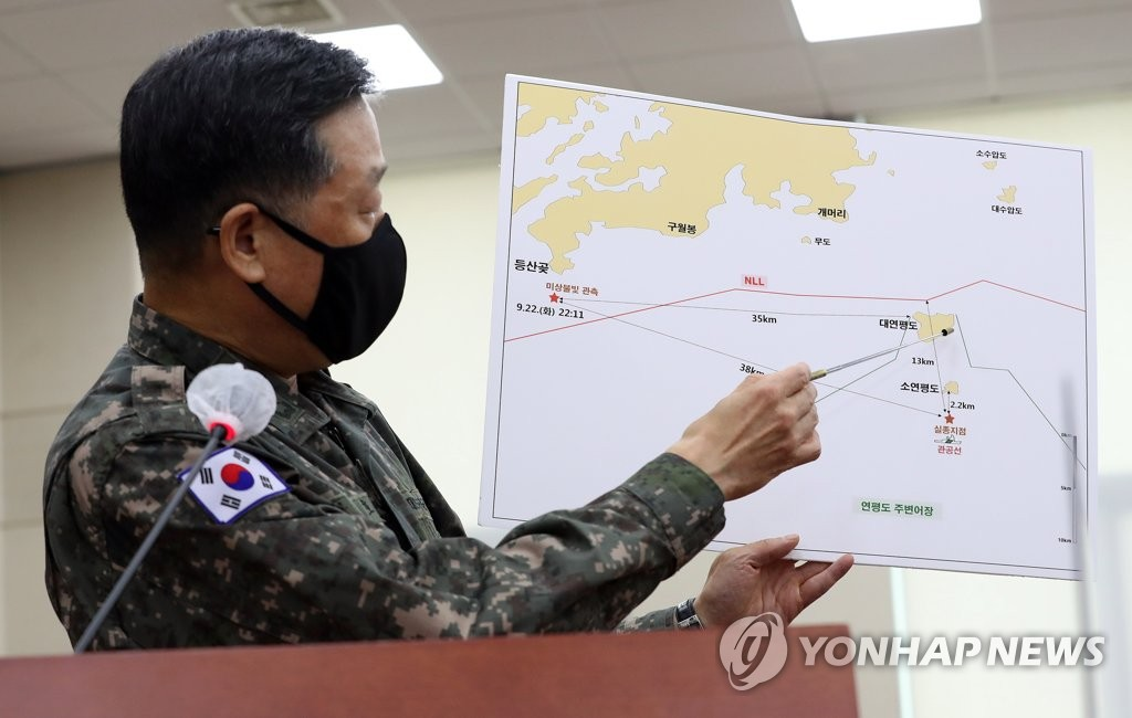 Ahn Young-ho, chief directorate of the Joint Chiefs of Staff, explains its analysis of North Korea's killing of a South Korean servant who drifted near the western sea border during a parliamentary session on Sept. 24, 2020. (Yonhap)