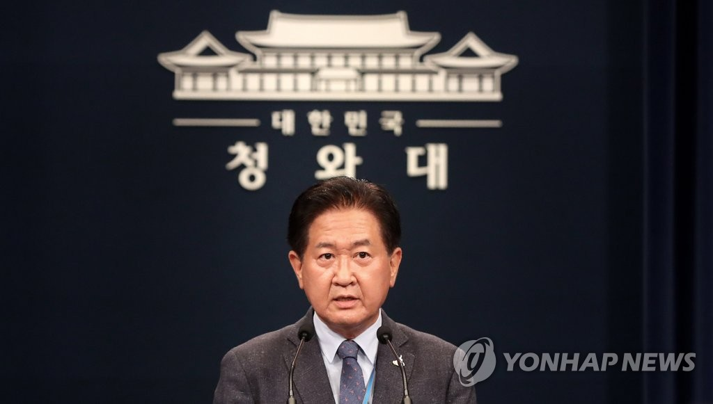 Suh Choo-suk, deputy director of Cheong Wa Dae's national security office, holds a press briefing at Cheong Wa Dae in Seoul on Sept. 27, 2020. (Yonhap)