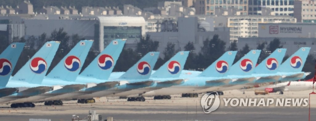 Korea Air Lines Co.'s planes are shown in this photo taken on Oct. 5, 2020, at Incheon International Airport, west of Seoul. (Yonhap)