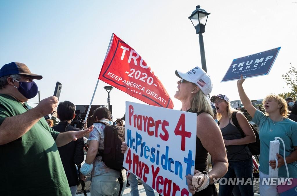 트럼프 입원 병원 앞에서 언쟁 벌이는 찬반 시위대
