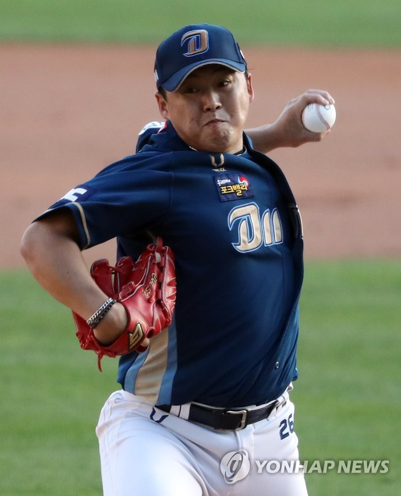 In this file photo from Oct. 9, 2020, Choi Sung-young of the NC Dinos pitches against the LG Twins in a Korea Baseball Organization regular season game at Jamsil Baseball Stadium in Seoul. (Yonhap)