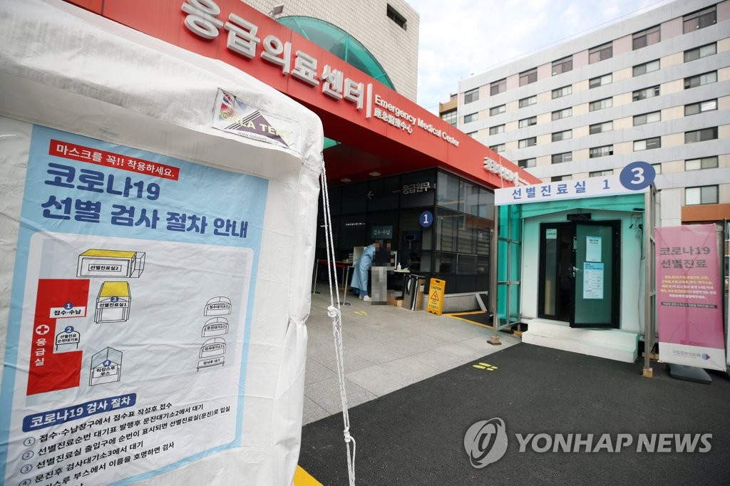 This photo, taken Oct. 13, 2020, shows a testing center for the new coronavirus in central Seoul. (Yonhap)