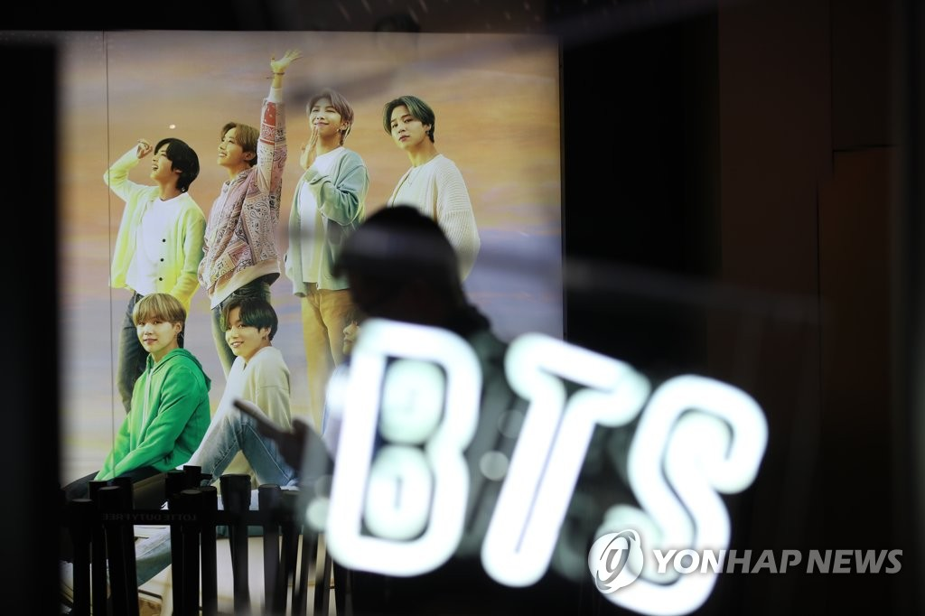 Gov T Mulls Allowing Bts To Defer Military Service Yonhap News Agency