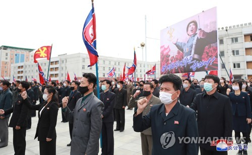 N. Korea's 80-day economic development campaign