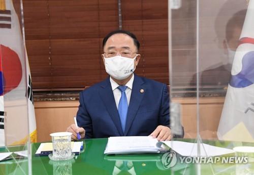 홍남기 부총리, 관계장관회의 주재