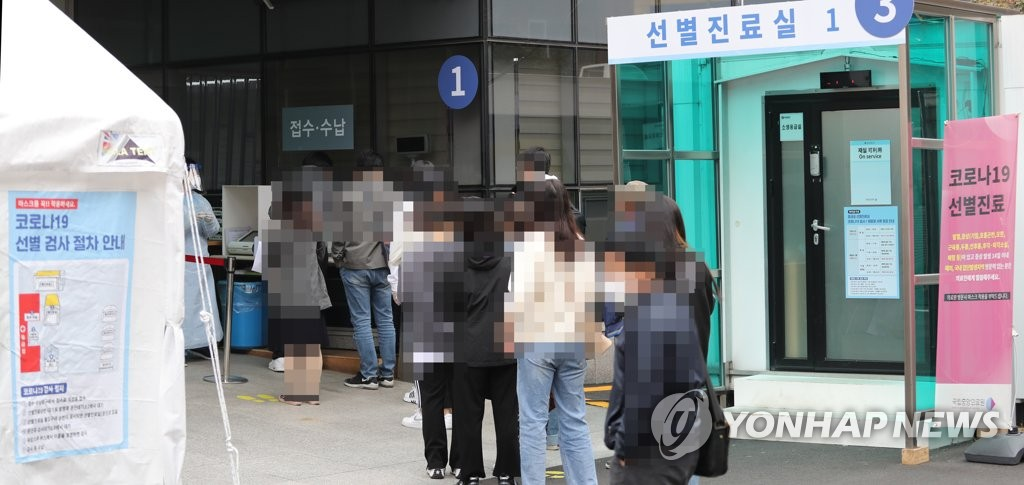 Citizens line up to receive coronavirus tests at a hospital in eastern Seoul on Oct. 16, 2020. (Yonhap)