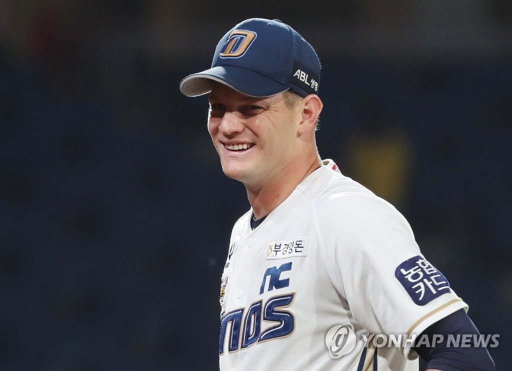 In this file photo from Oct. 16, 2020, Drew Rucinski of the NC Dinos smiles after completing the top of the sixth inning of a Korea Baseball Organization regular season game against the Lotte Giants at Changwon NC Park in Changwon, 400 kilometers southeast of Seoul. (Yonhap)