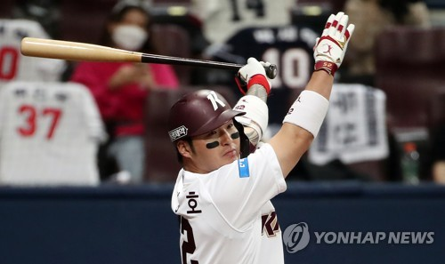 Heroes rally past Bears to jump to 3rd place in KBO