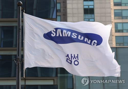 Samsung Electronics' market cap sharply up under late group chief's leadership: data