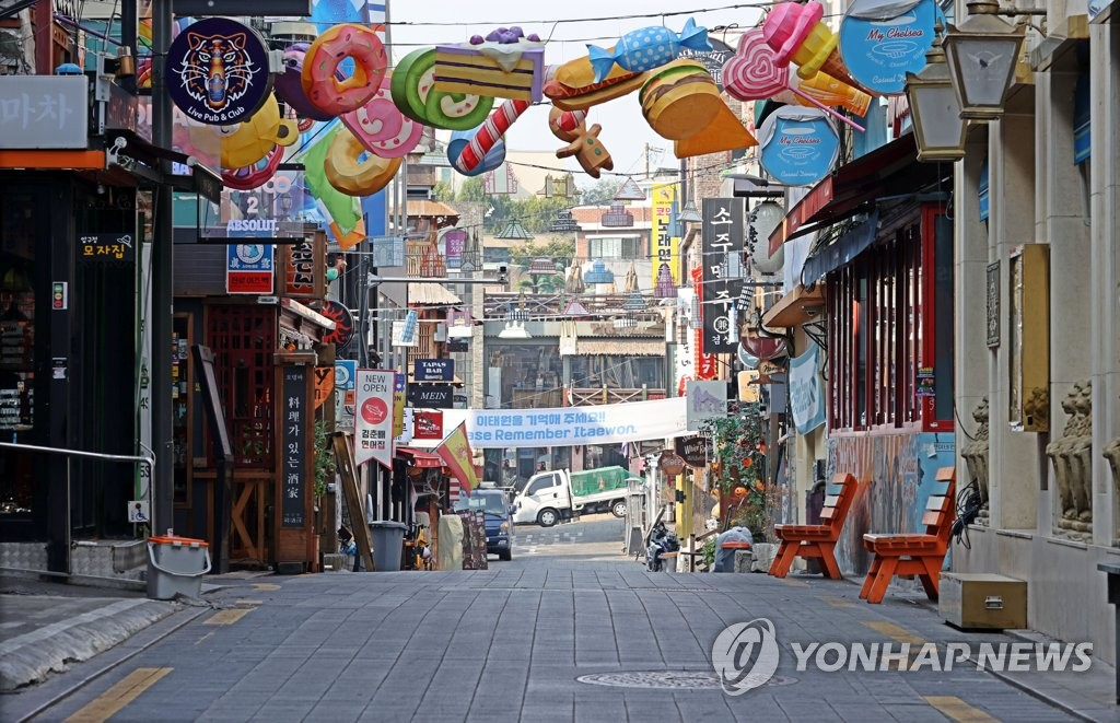 This photo shows an empty street in Itaewon, Seoul, on Oct. 26, 2020. (Yonhap)
