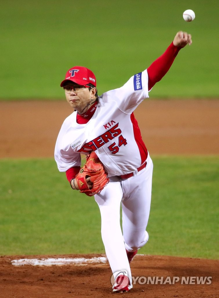 In this file photo from Oct. 29, 2020, Yang Hyeon-jong of the Kia Tigers pitches against the Doosan Bears in a Korea Baseball Organization regular season game at Gwangju-Kia Champions Field in Gwangju, 330 kilometers south of Seoul. (Yonhap)