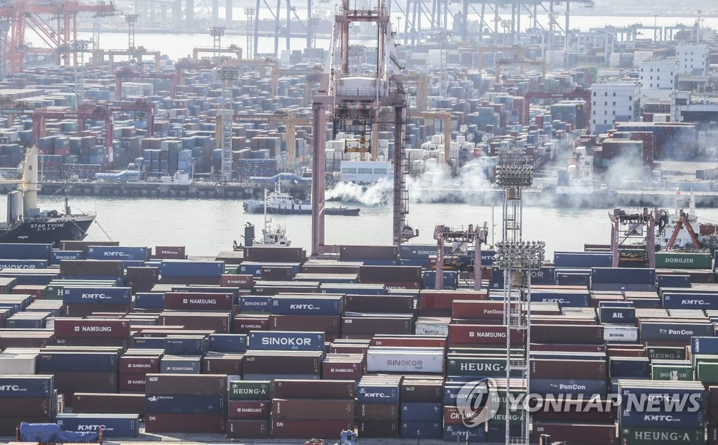 This file photo taken Nov. 5, 2020, shows container boxes at a port in Busan. (Yonhap)