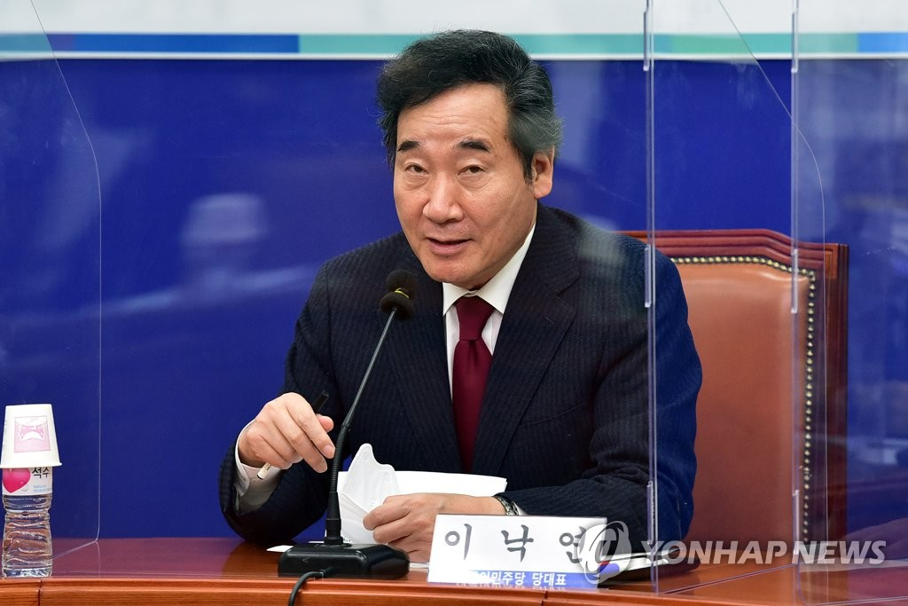 Rep. Lee Nak-yon, chairman of the ruling Democratic Party (Yonhap)