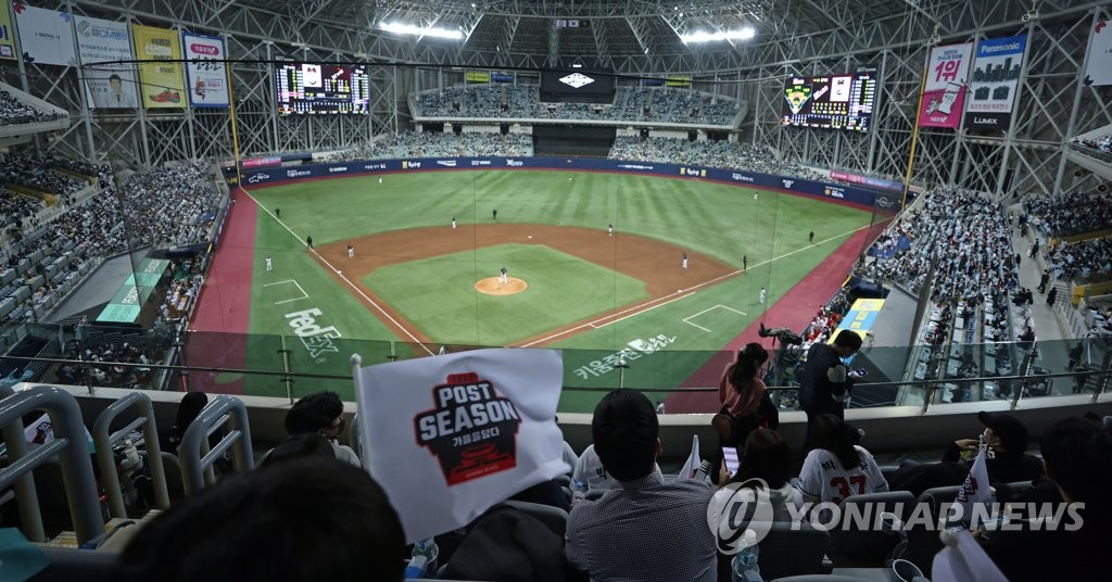 Fans take in Game 1 of the Korea Baseball Organization second-round postseason series between the Doosan Bears and the KT Wiz at Gocheok Sky Dome in Seoul on Nov. 9, 2020. (Yonhap)