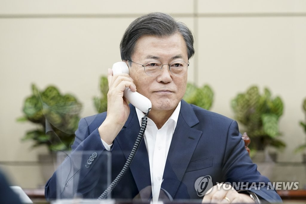 President Moon Jae-in, in a file photo provided by Cheong Wa Dae (PHOTO NOT FOR SALE) (Yonhap)