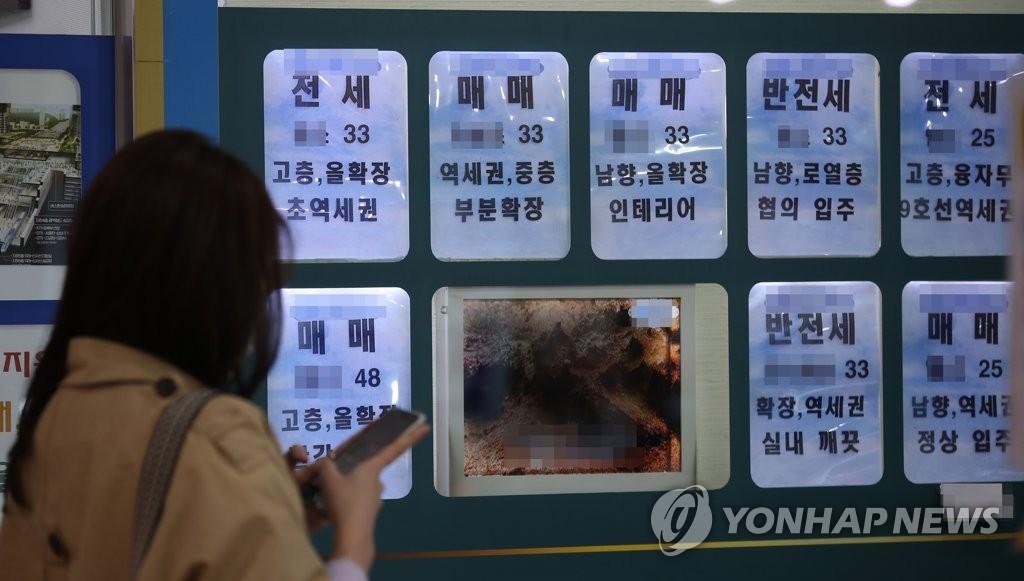 최근 3개월 동안 서울 전셋값 상승률, 매맷값의 7배