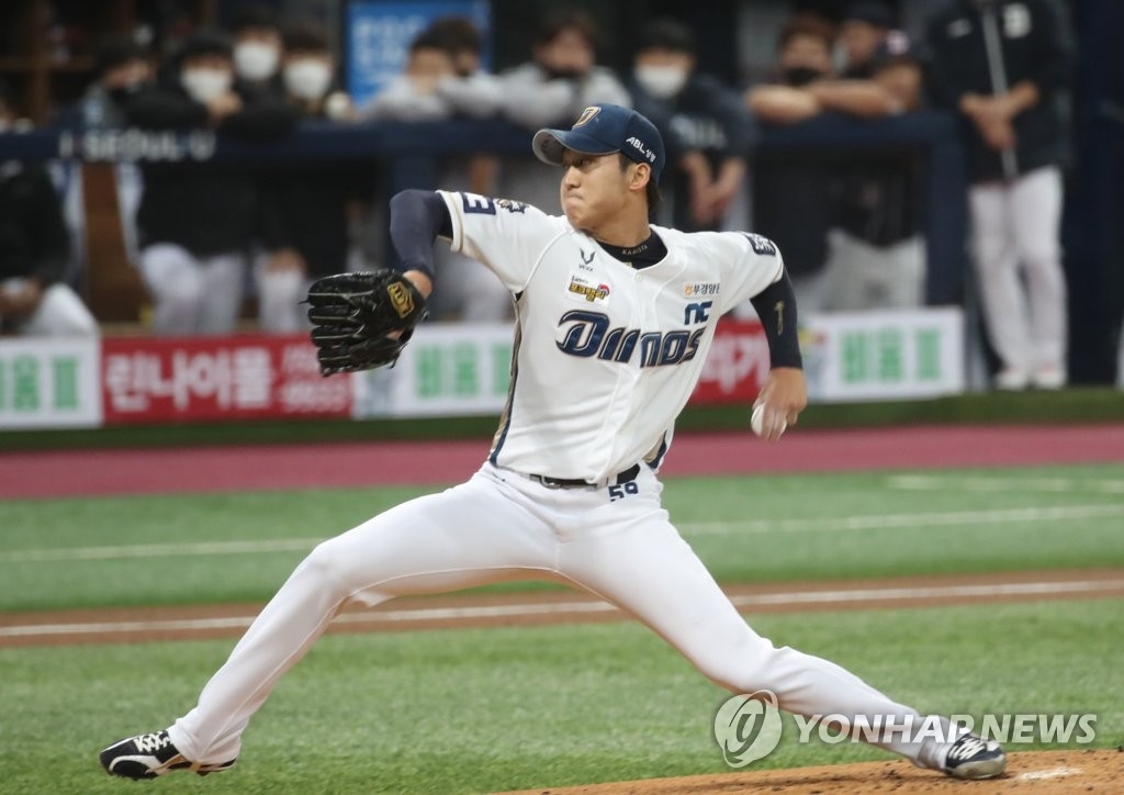 Koo Chang-mo of the NC Dinos pitches against the Doosan Bears in the top of the first inning of Game 2 of the Korean Series at Gocheok Sky Dome in Seoul on Nov. 18, 2020. (Yonhap)