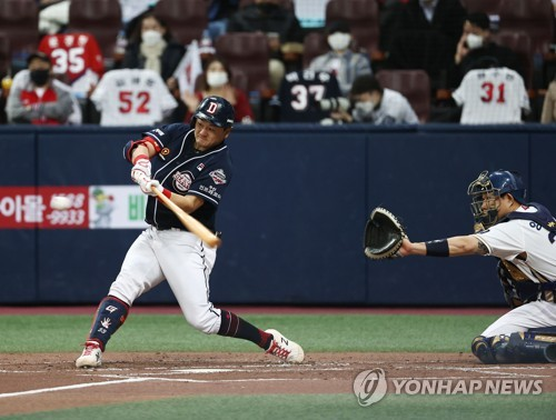 With back against wall in Korean Series, Bears' manager hoping bats will wake up