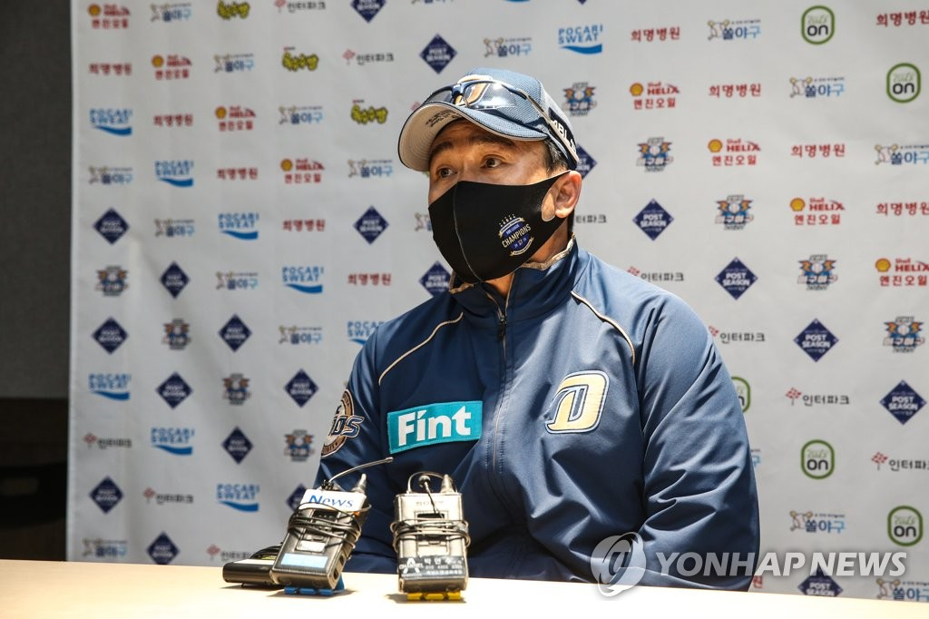 NC Dinos' manager Lee Dong-wook speaks to reporters before Game 6 of the Korean Series against the Doosan Bears at Gocheok Sky Dome in Seoul on Nov. 24, 2020. (Yonhap)
