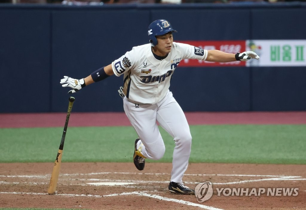 Lee Myung-ki of the NC Dinos hits an RBI single against the Doosan Bears in the bottom of the fifth inning of Game 6 of the Korean Series at Gocheok Sky Dome in Seoul on Nov. 24, 2020. (Yonhap)