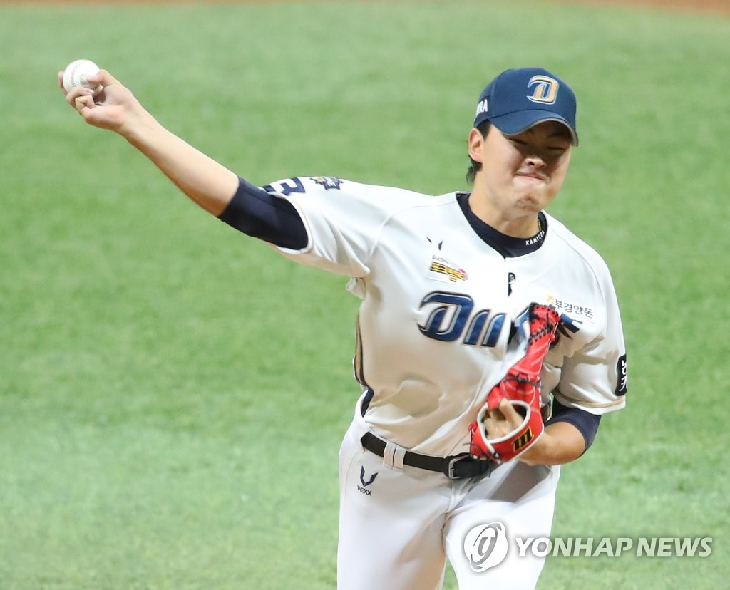 Song Myung-gi of the NC Dinos pitches against the Doosan Bears in the top of the eighth inning of Game 6 of the Korean Series at Gocheok Sky Dome in Seoul on Nov. 24, 2020. (Yonhap)