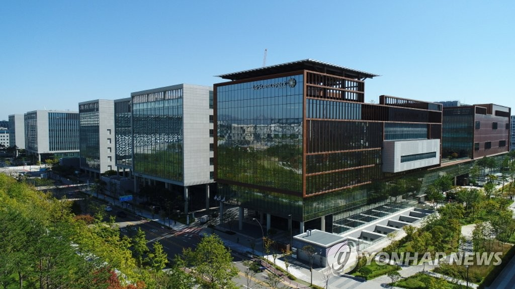 This photo provided by LG Electronics Inc. on Dec. 4, 2020, shows the company's research hub, LG Science Park, in Seoul. (PHOTO NOT FOR SALE) (Yonhap)