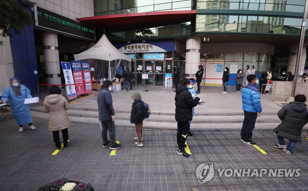 People stand in a long line to take virus tests at a screening center in southwestern Seoul on Dec. 7, 2020. (Yonhap)