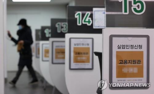 취업자 수 10개월 연속 감소