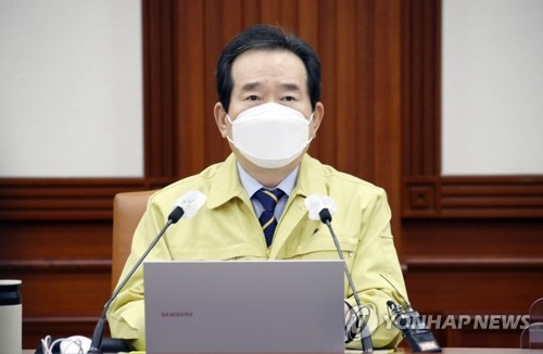 (4th LD) S. Korea to extend current distancing rules in capital area until Jan. 3