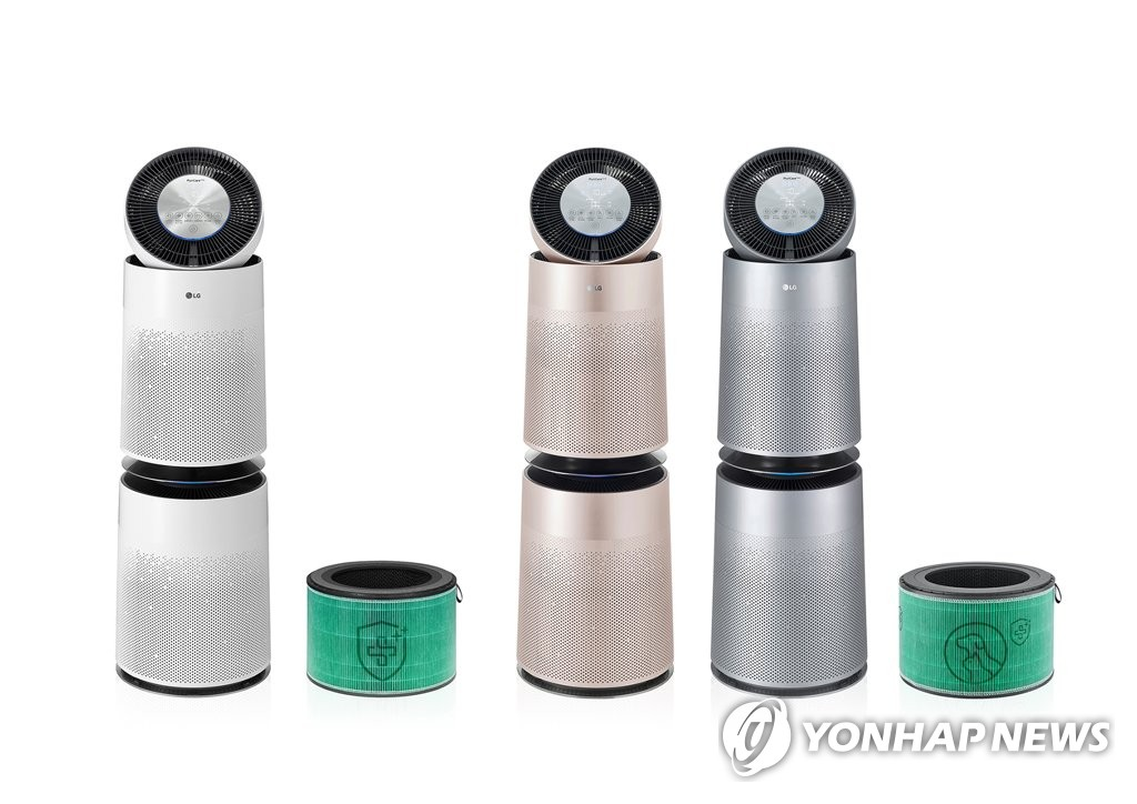 This photo provided by LG Electronics Inc. on Jan. 5, 2021, shows the company's new LG PuriCare air purifiers. (PHOTO NOT FOR SALE) (Yonhap)