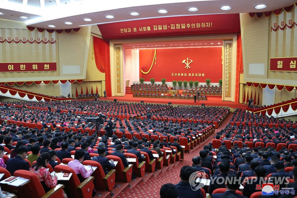 "This photo, released by North Korea's official Korean Central News Agency on Jan. 8, 2021, shows the third day of the eighth congress of the ruling Workers' Party under way in Pyongyang. During the meeting, North Korean leader Kim Jong-un said he has reviewed inter-Korean relations and declared a policy stand for ""comprehensibly"" expanding external ties. (For Use Only in the Republic of Korea. No Redistribution) (Yonhap)"