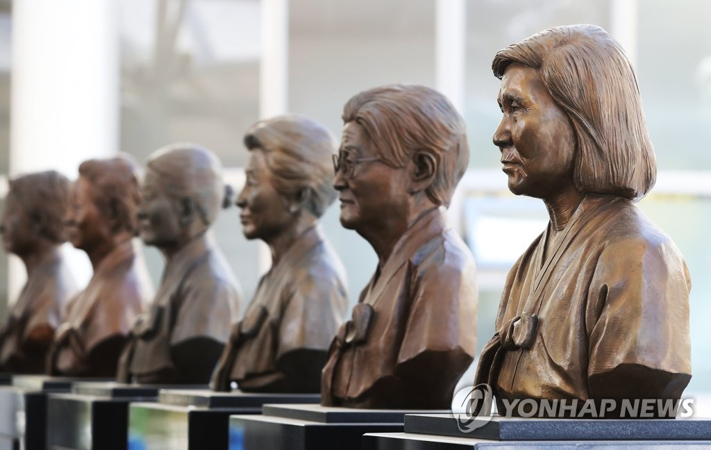 This file photo shows busts of former South Korean sex slaves at the House of Sharing in Gwangju, Gyeonggi Province. (Yonhap)