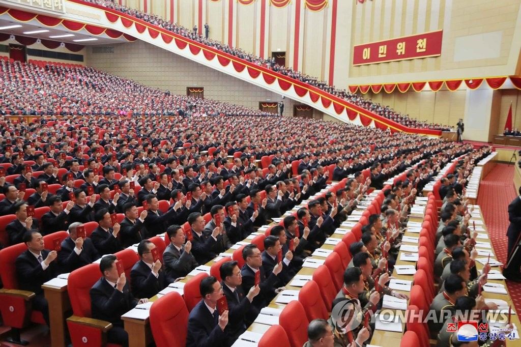 This photo, released by North Korea's official Korean Central News Agency on Jan. 10, 2021, shows the fifth day of the eighth party congress. The delegates participating in the congress are seen without face masks. (For Use Only in the Republic of Korea. No Redistribution) (Yonhap)