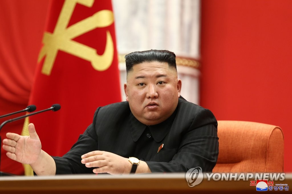 North Korean leader Kim Jong-un speaks during the first plenary meeting of the eighth Central Committee of the Workers' Party in Pyongyang on Jan. 10, 2021, in this photo released by the North's official Korean Central News Agency. (For Use Only in the Republic of Korea. No Redistribution) (Yonhap)