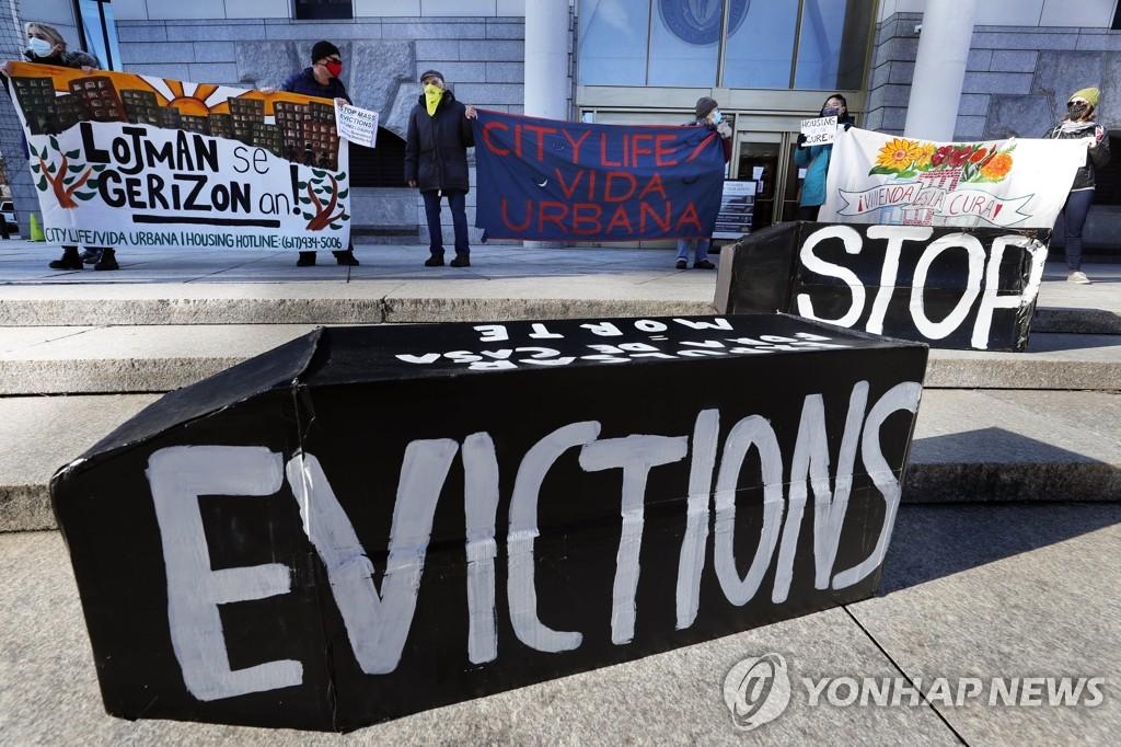 강제퇴거 동결조치 연장 요구하는 미 임차인 보호단체