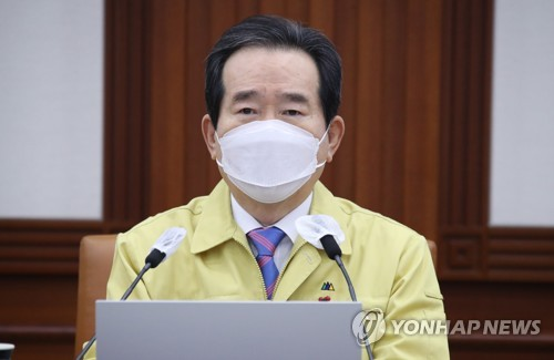 Prime Minister Chung Sye-kyun speaks during a meeting of the Central Disaster and Safety Countermeasure Headquarters at the government complex in Seoul on Jan. 16, 2021. (Yonhap)