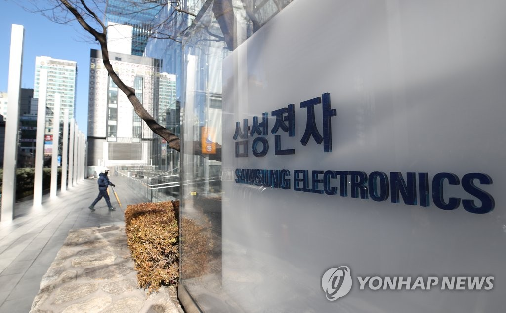 This file photo taken on Jan. 17, 2021, shows an outdoor signage of Samsung Electronics Co. at its office building in Seoul. (Yonhap)