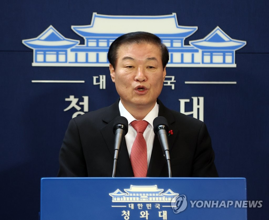 Moon's partial Cabinet reshuffle