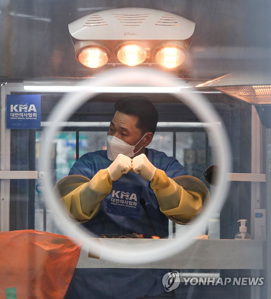S. Korea's fight against pandemic