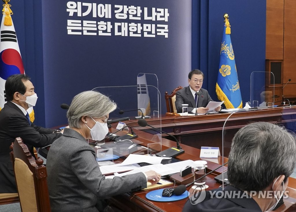 President Moon Jae-in chairs a plenary session of the National Security Council (NSC) and a policy briefing session at Cheong Wa Dae in Seoul on Jan. 21, 2021. (Yonhap)