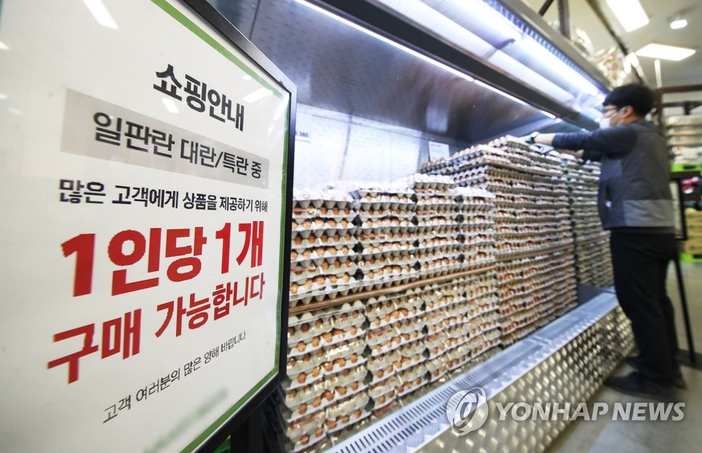 This photo, taken Jan. 26, 2021, shows a sign posted at a supermarket in Ansan, 42 kilometers south of Seoul, which limits the purchase of eggs to one carton per shopper. (Yonhap)