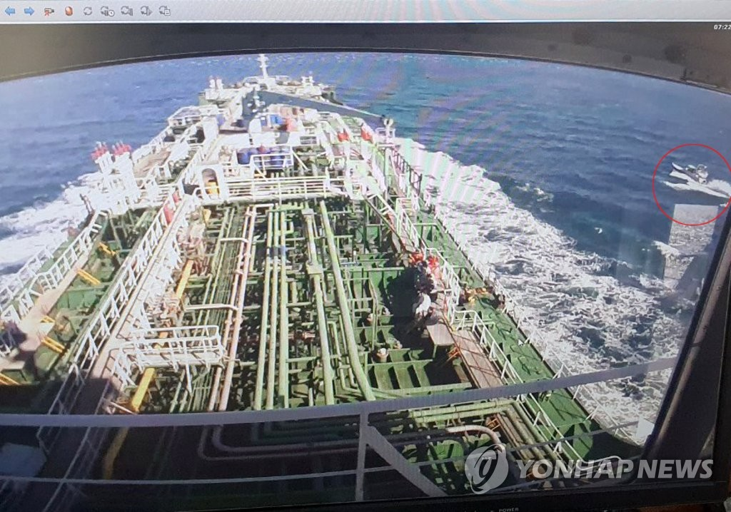 This CCTV image shows South Korean oil tanker MT Hankuk Chemi arriving in an Iranian port after it was seized by Iranian troops on Jan. 4, 2021. An Iranian speedboat is seen in the red circle. (Yonhap)