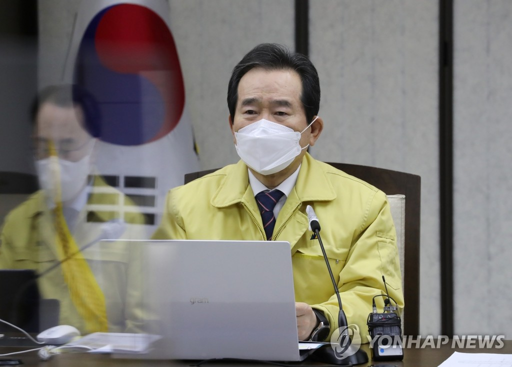 Prime Minister Chung Sye-kyun presides over a meeting of the Central Disaster and Safety Countermeasures Headquarters about measures to prevent the spread of the new coronavirus at the government complex in Sejong on Feb. 16, 2021. (Yonhap)