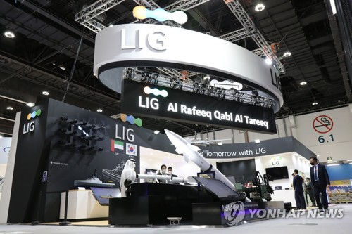 LIG Nex1 at IDEX 2021