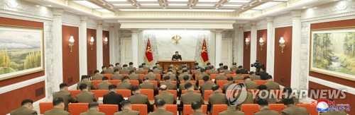 NK leader musters military commanders